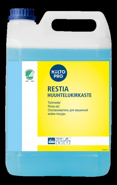 Kiilto Restia Rinse-aid